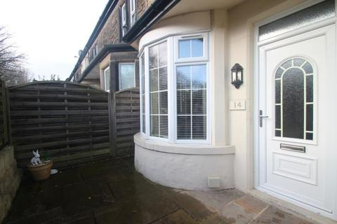 2 bedroom terraced house for sale - Ashfield Terrace, Harrogate, HG1 5ET