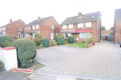 4 bedroom semi-detached house to rent - Brooklands Close  LU4