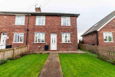 2 bedroom terraced house for sale - Knott Lanes, Bardsley, Oldham, OL8 3JA