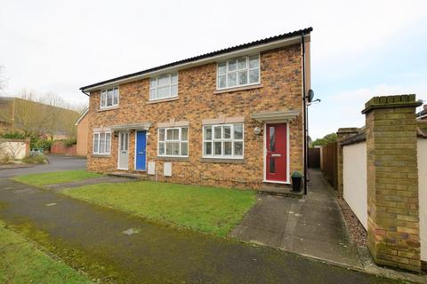 2 bedroom end of terrace house for sale - Anxey Way, Haddenham