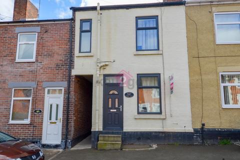 3 bedroom terraced house for sale - Hague Lane, Renishaw, Sheffield, S21