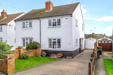 2 bedroom semi-detached house for sale - Footbury Hill Road, Orpington