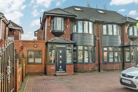3 bedroom semi-detached house for sale - Hodge Hill Road, Hodge Hill