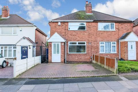 3 bedroom semi-detached house for sale - Shady Lane, Great Barr
