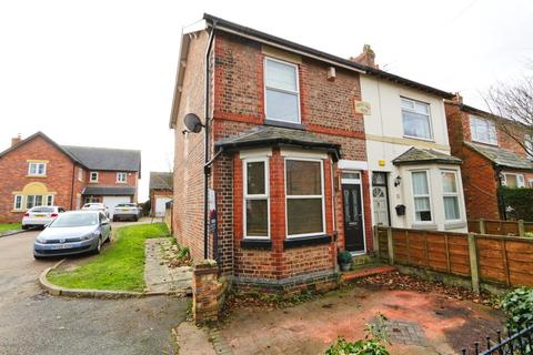 2 bedroom barn conversion for sale - The Weint, Rixton