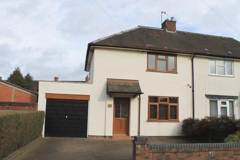 2 bedroom semi-detached house for sale - Blackwood Avenue, Wednesfield