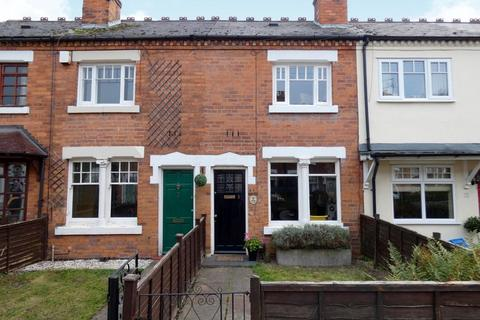 2 bedroom terraced house for sale - Riland Grove, Sutton Coldfield