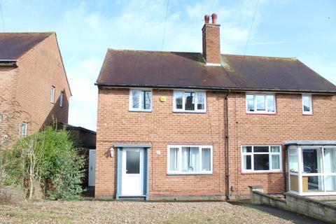 3 bedroom semi-detached house to rent - Shepley Road, Rednal