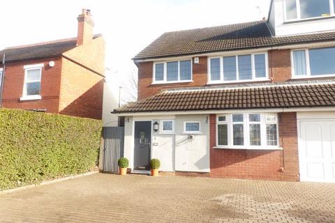 3 bedroom semi-detached house for sale - Norton Road, Pelsall
