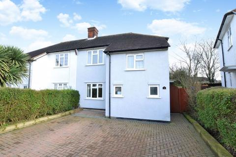 3 bedroom semi-detached house for sale - Houlder Crescent, Croydon