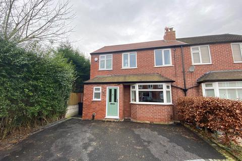 3 bedroom semi-detached house for sale - Mullion Drive, Timperley, Altrincham
