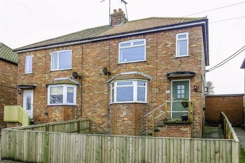 2 bedroom semi-detached house for sale - Driffield Road, Langtoft, East Yorkshire