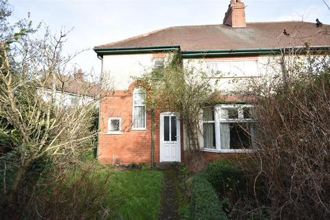 3 bedroom semi-detached house for sale - Bowbridge Road, Newark