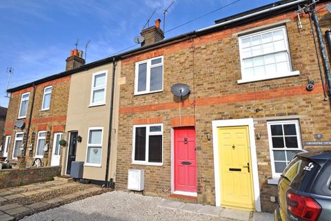 2 bedroom terraced house to rent - Norfolk Park Cottages