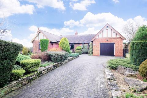 4 bedroom bungalow for sale - Park Road, Hartwell, Northamptonshire