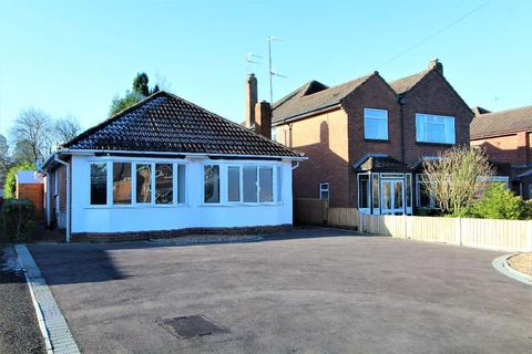 2 bedroom bungalow for sale - Windmill Lane, Wolverhampton WV3