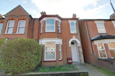 2 bedroom apartment to rent - Bristol Road, Ipswich IP4