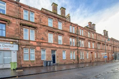 2 bedroom ground floor flat for sale - 12 Townhead, Kirkintilloch, G66 1NL