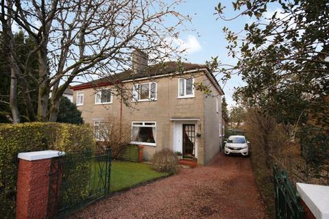 3 bedroom semi-detached house for sale - 6 North Dumgoyne Avenue, Milngavie, Glasgow. G62 7JT
