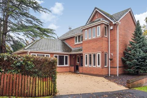 4 bedroom detached house for sale - Meadow Oak Drive, Gateacre, L25