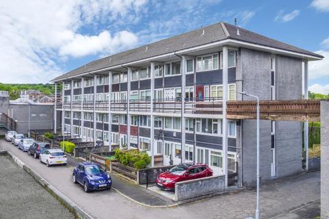 2 bedroom ground floor maisonette for sale - 9 Stonelaw Towers, Burnside, Glasgow, G73 3RL
