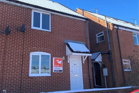1 bedroom townhouse to rent - Brewery Hill, Grantham, NG31