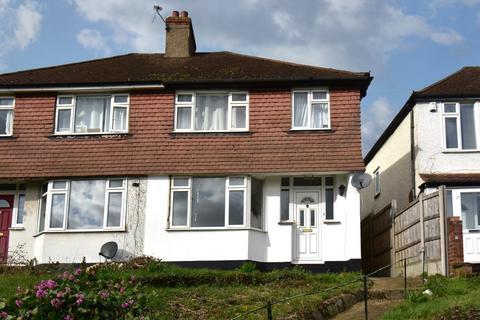 3 bedroom semi-detached house for sale - Swanley Lane Swanley BR8