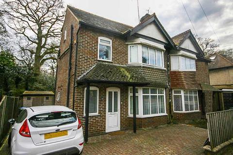 4 bedroom semi-detached house for sale - Burgess Road, Southampton