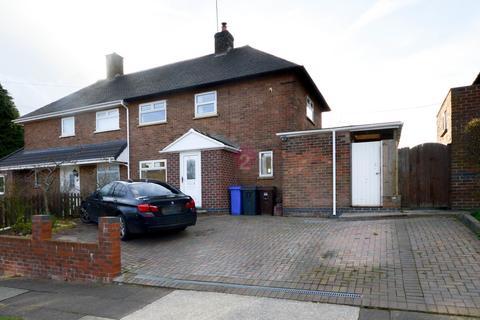 3 bedroom semi-detached house for sale - Glenholme Road, Sheffield, S13