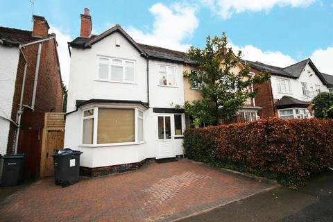 3 bedroom semi-detached house to rent - Cateswell Road, Hall Green