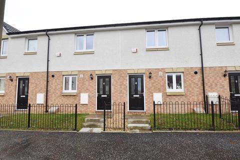 2 bedroom terraced house for sale - Leyland Road, Bathgate