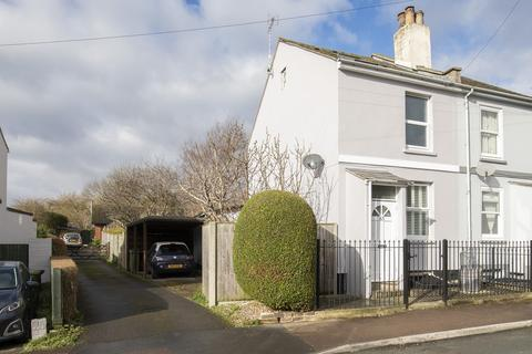 4 bedroom semi-detached house for sale - Granley Road, Cheltenham GL51 6LJ
