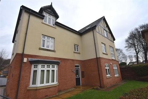 1 bedroom apartment for sale - Oak Tree Lane, Leeds