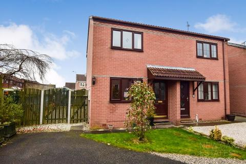 2 bedroom semi-detached house for sale - Cherry Tree Grove, North Wingfield, Chesterfield