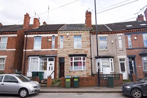 4 bedroom terraced house to rent - Gulson Road, Coventry