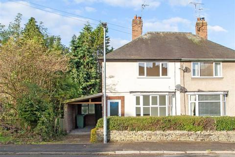 3 bedroom semi-detached house to rent - Swaddale Avenue, Tapton, Chesterfield, S41