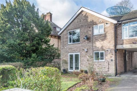 2 bedroom apartment for sale - Riverdale Road, Ranmoor, Sheffield, S10
