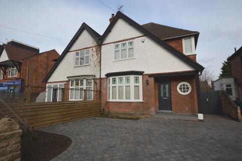 4 bedroom semi-detached house to rent - Davies Road, West Bridgford