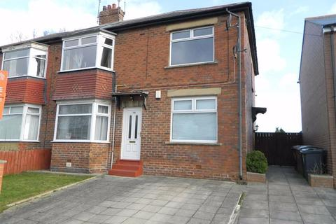 2 bedroom flat for sale - Balkwell Avenue, North Shields, Tyne And Wear, NE29