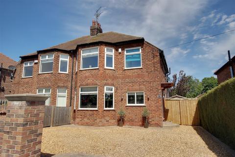 3 bedroom semi-detached house for sale - St Andrews Mount, Kirk Ella