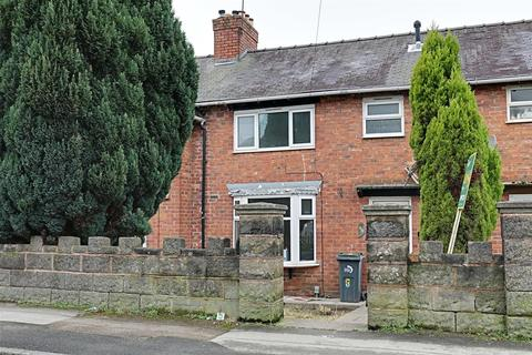 3 bedroom terraced house to rent - Revival Street, Bloxwich, Walsall