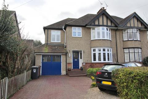 4 bedroom semi-detached house for sale - First Avenue, Chelmsford, Essex, CM1