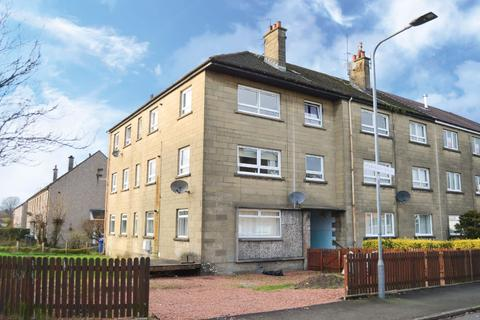 2 bedroom ground floor flat for sale - Rosneath Drive, Helensburgh, Argyll and Bute, G84 8DP