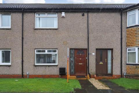 2 bedroom terraced house for sale - Sandy Road, Renfrew