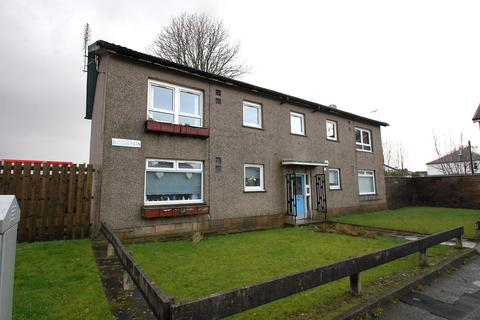 1 bedroom flat for sale - 15 Hatton Path, Cardonald, Glasgow, G52