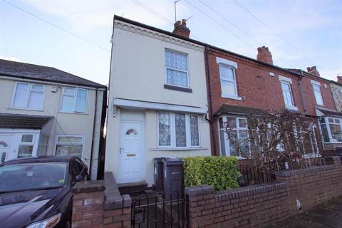 4 bedroom end of terrace house to rent - Westminister Road, Selly Oak