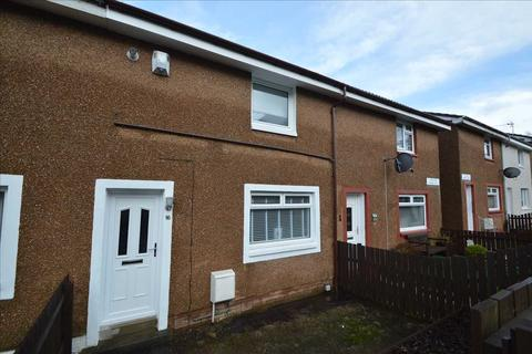 2 bedroom terraced house for sale - Solway Court, Hamilton