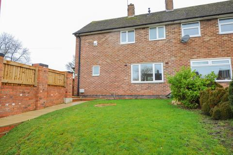 2 bedroom semi-detached house for sale - Keswick Drive, Newbold