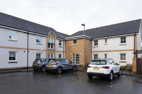 2 bedroom ground floor flat for sale - Cadder Court, Gartcosh, Glasgow