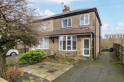 3 bedroom semi-detached house for sale - Denbrook Avenue, Bradford